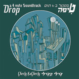 Cherly KaCherly-Drop a 4 note soundtrack